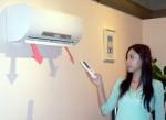 Tiết kiệm điện khi dùng điều hòa funiki